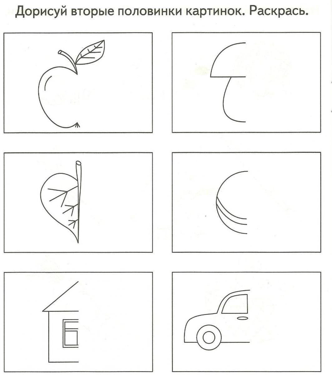 Дорисуйте детали картинки