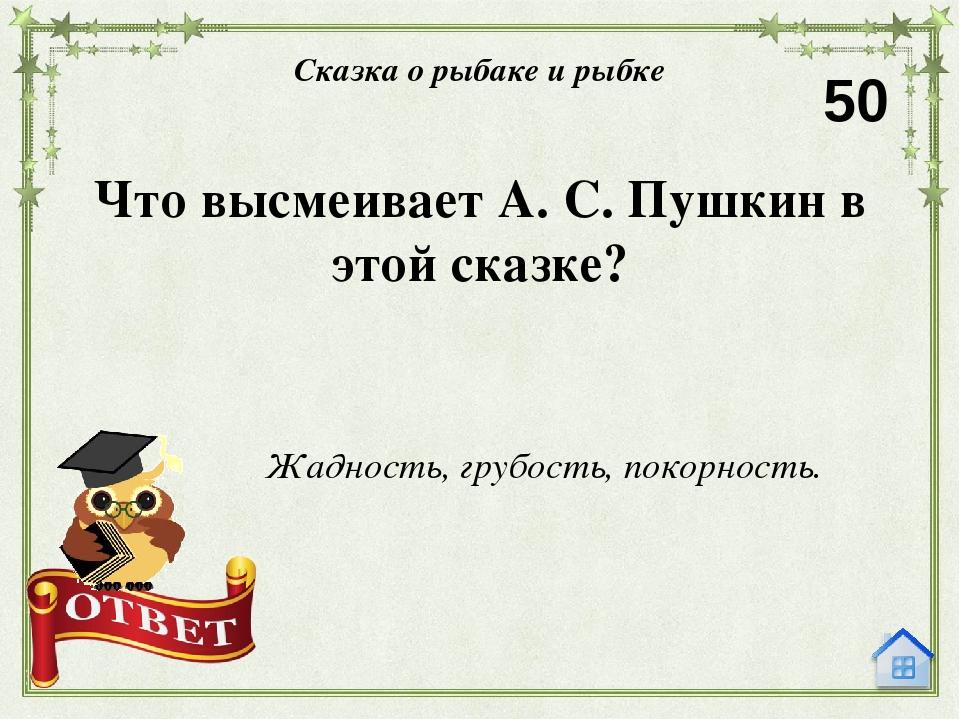 Интернет-ресурсы Лента: http://pixelbrush.ru/uploads/posts/2013-09/1378896989...