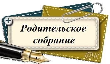 hello_html_m2d208f06.jpg