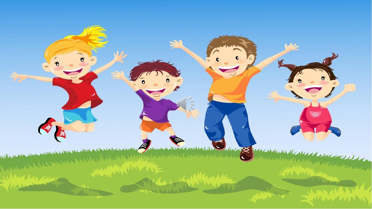 Картинки благополучие ребенка