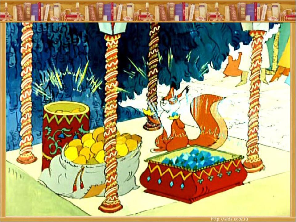 Картинка белка с орешками из сказки о царе салтане