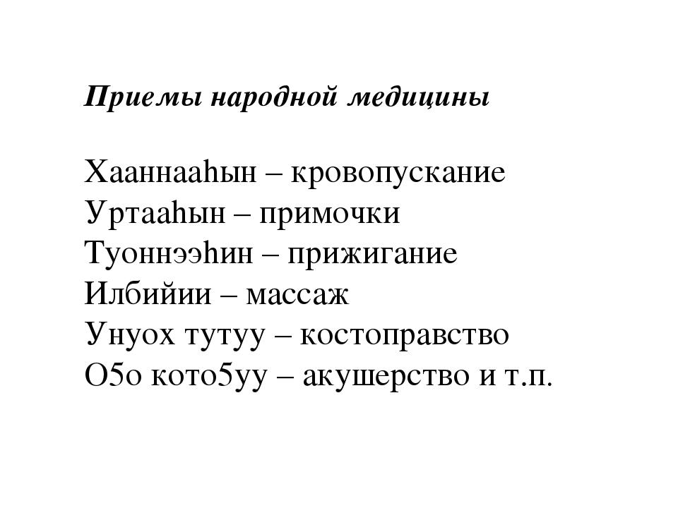 Приемы народной медицины цена на медь за 1 кг в Подольск
