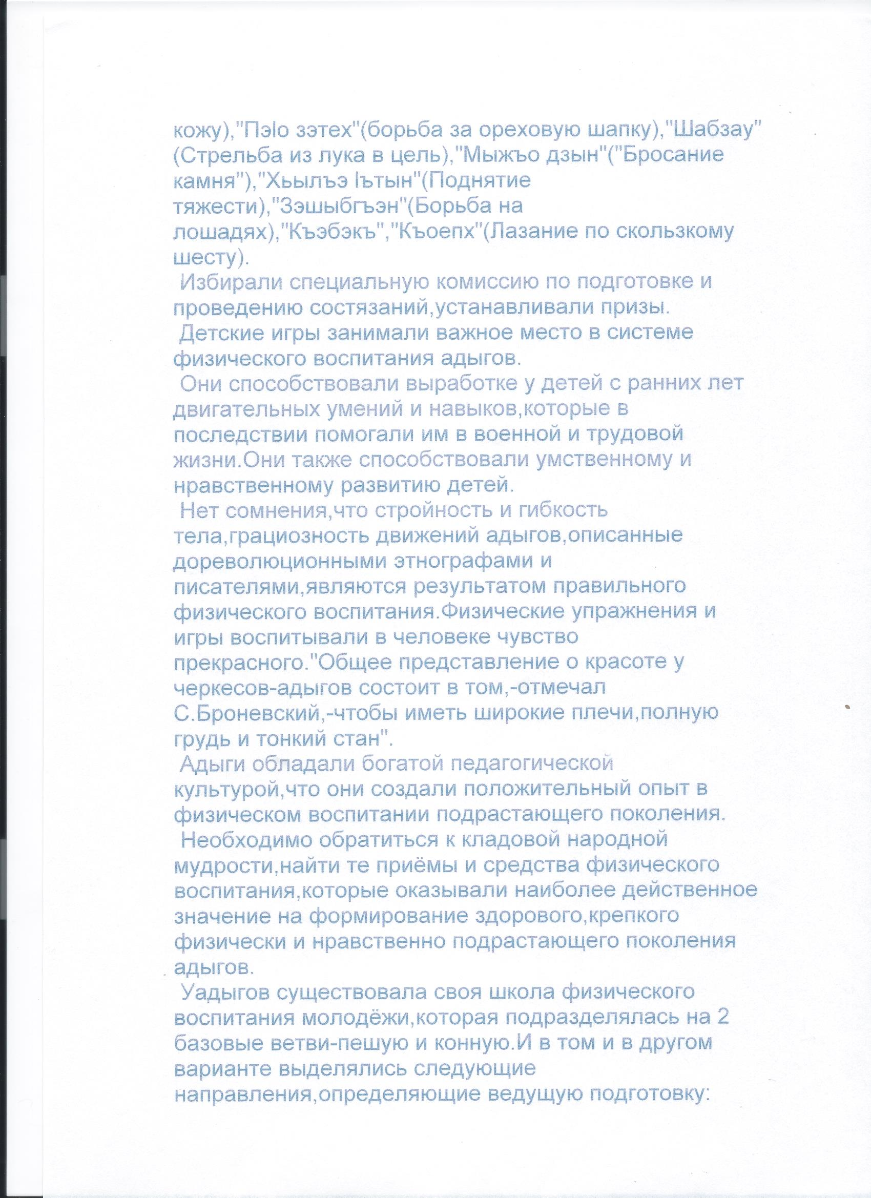hello_html_17e2ced7.jpg