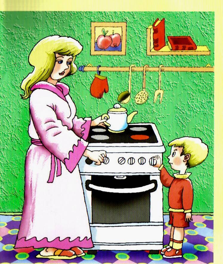 Газ детская картинка