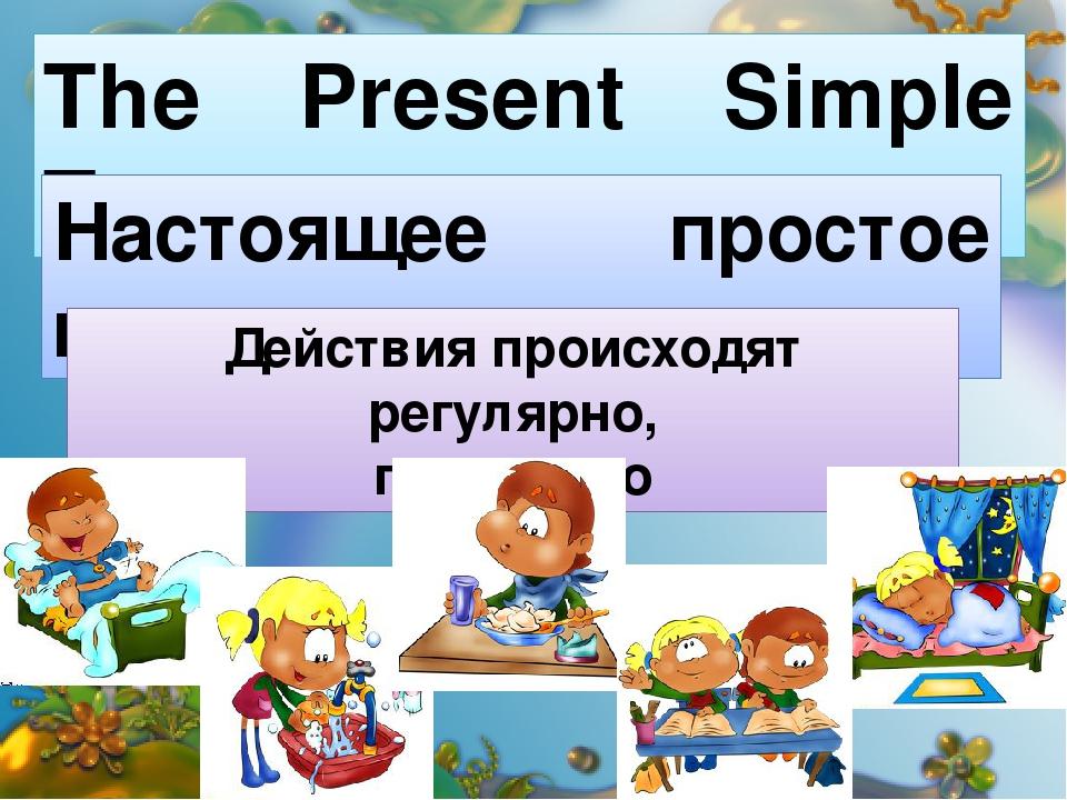 Презентации для детей по методике Глена Домана