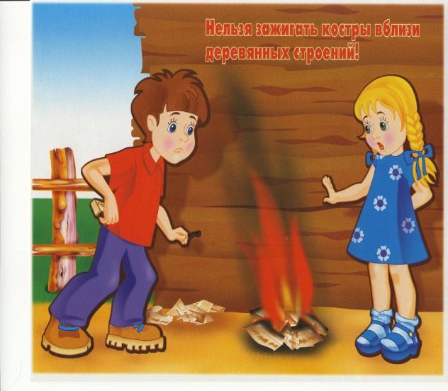 баннер в картинках об осторожности от огня популярными являются