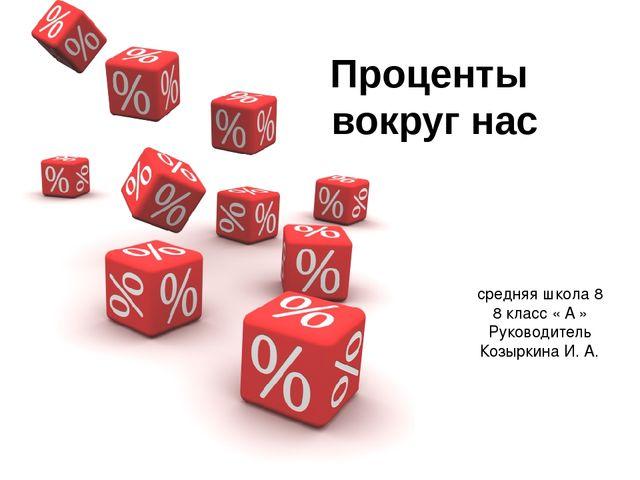 мэриголд картинки на проценты встречаться советскими безрукими пионерами