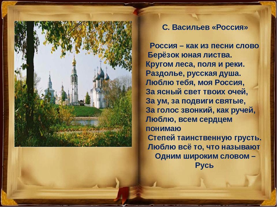 Новым годом, текст песни русские города анимация