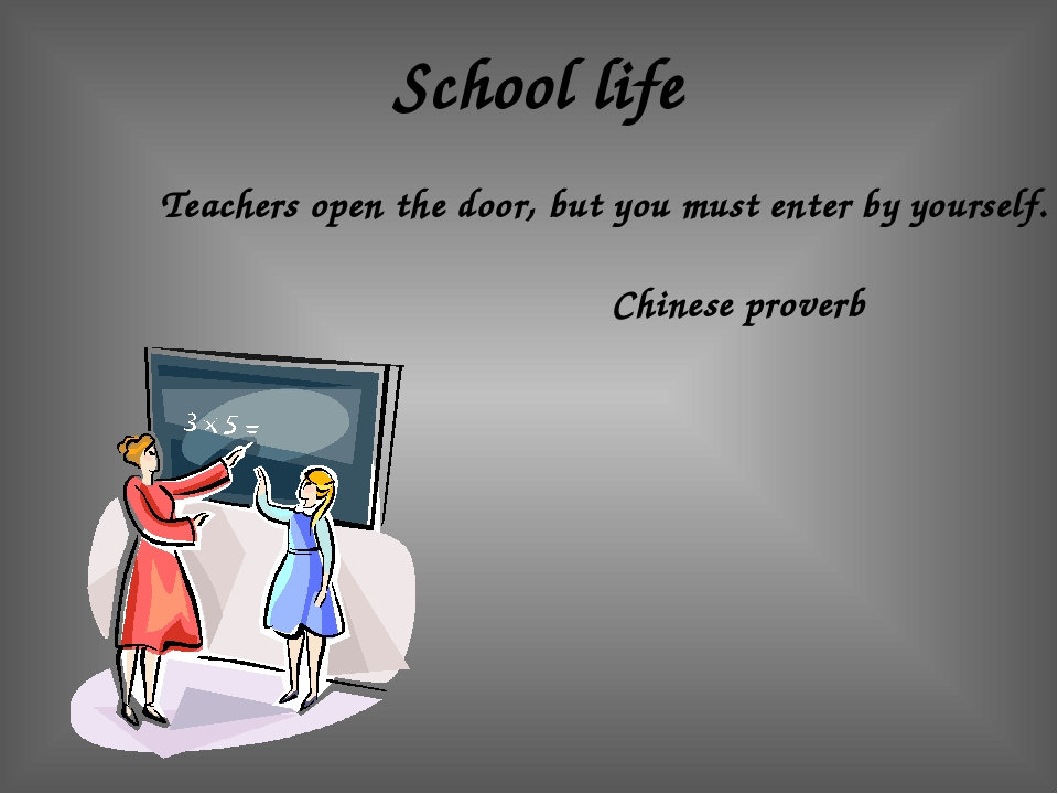 teachers open the door you enter by yourself essay Famous quote topic / teachers quotes / teachers open the door, but you must enter by yourself – chinese proverbs teachers open the door, but you must enter by yourself – chinese proverbs.