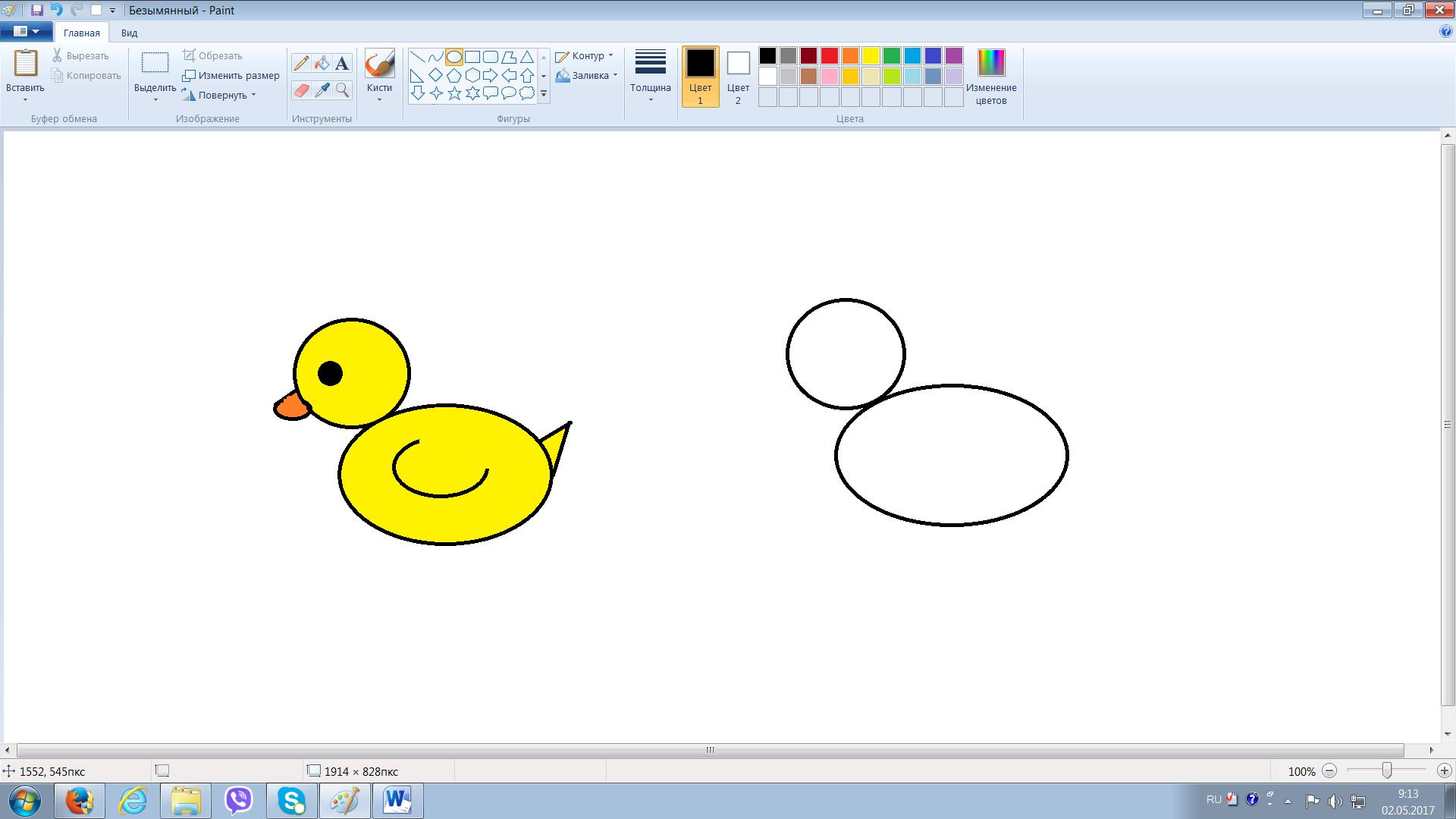 Рисунки с анимацией в паинте