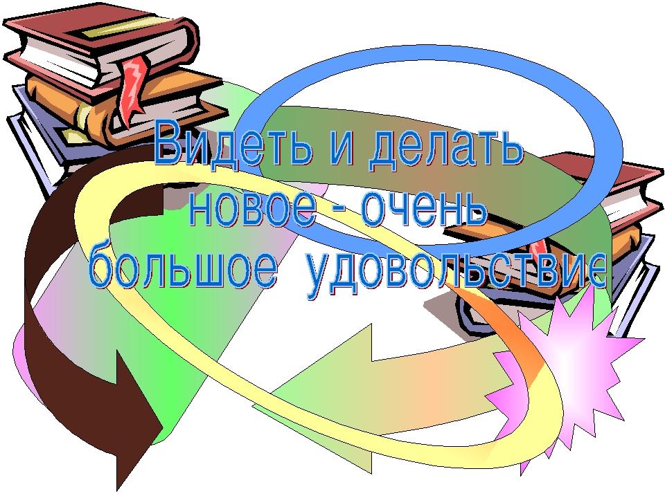 Картинка протоколы заседаний шмо учителей начальных классов