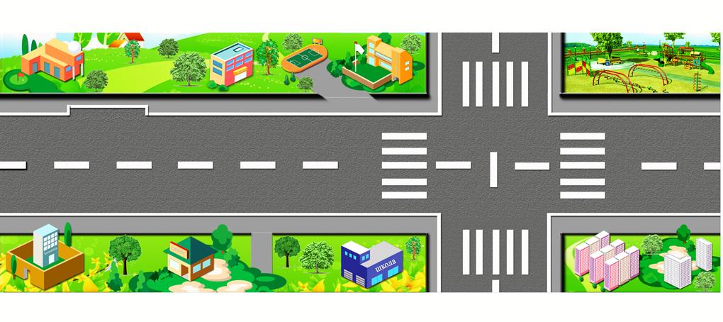макет дорожного перекрестка картинки для