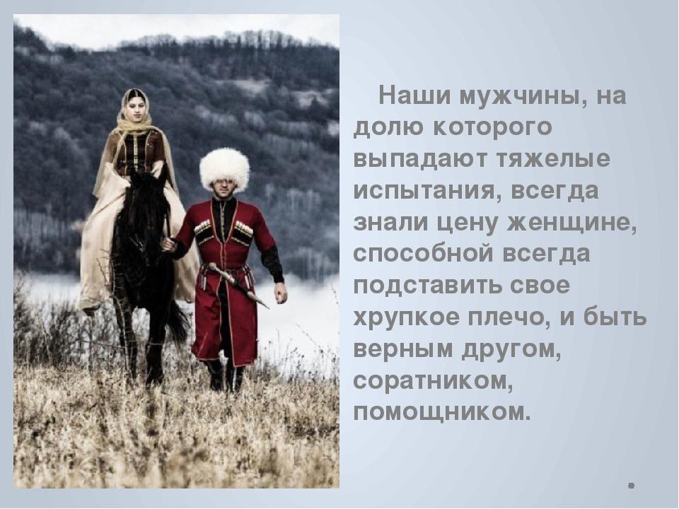Открытки на чеченском языке