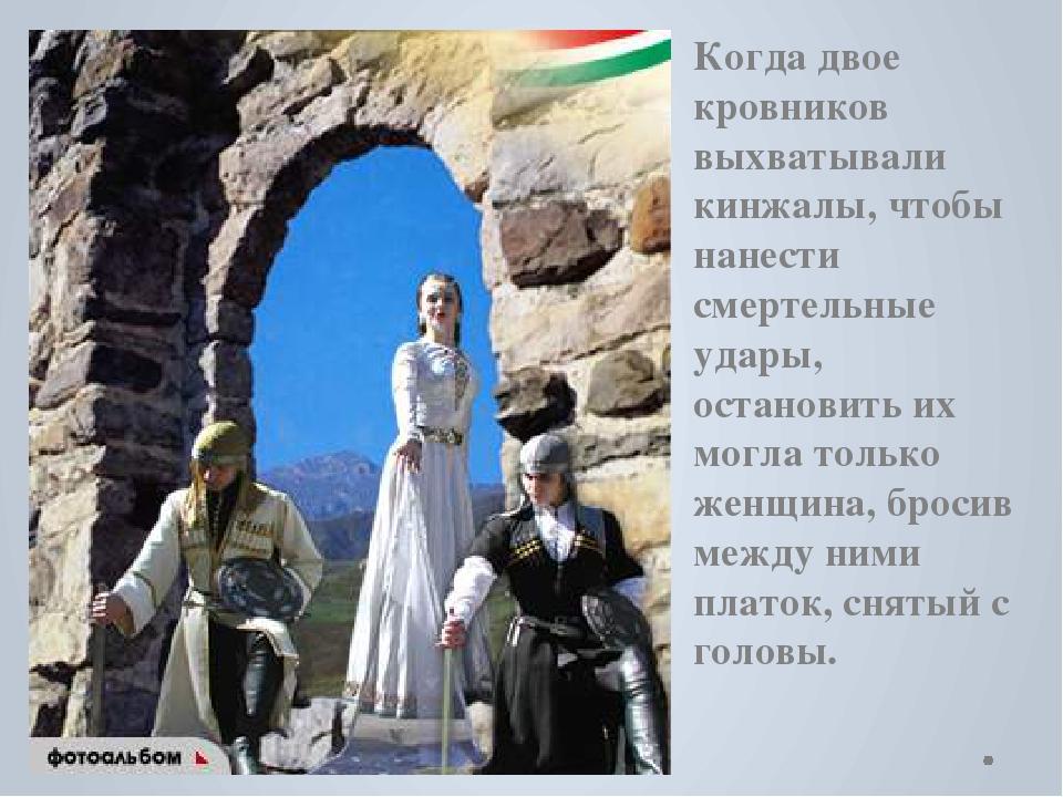 Обиделась мужа, открытки на чеченском языке