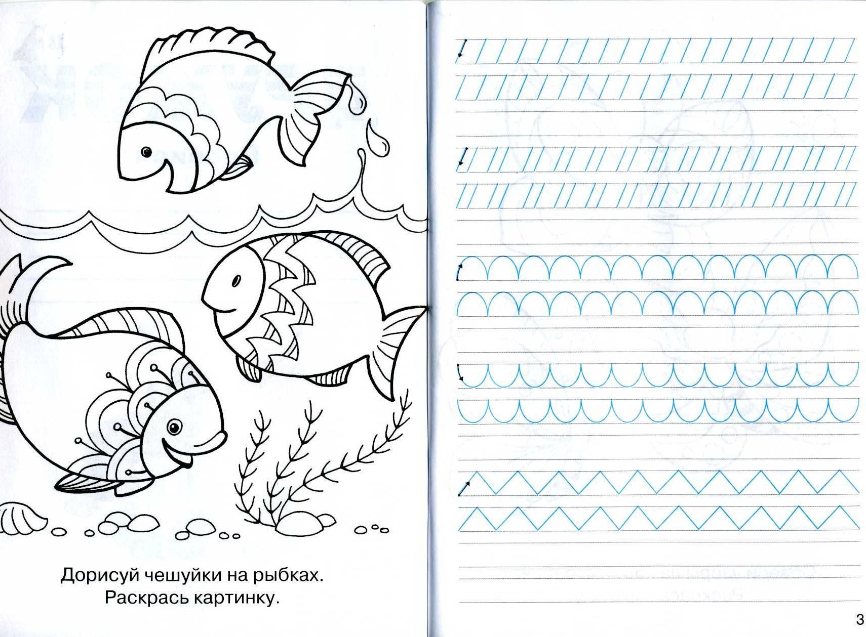 какие учимся письму картинки просто