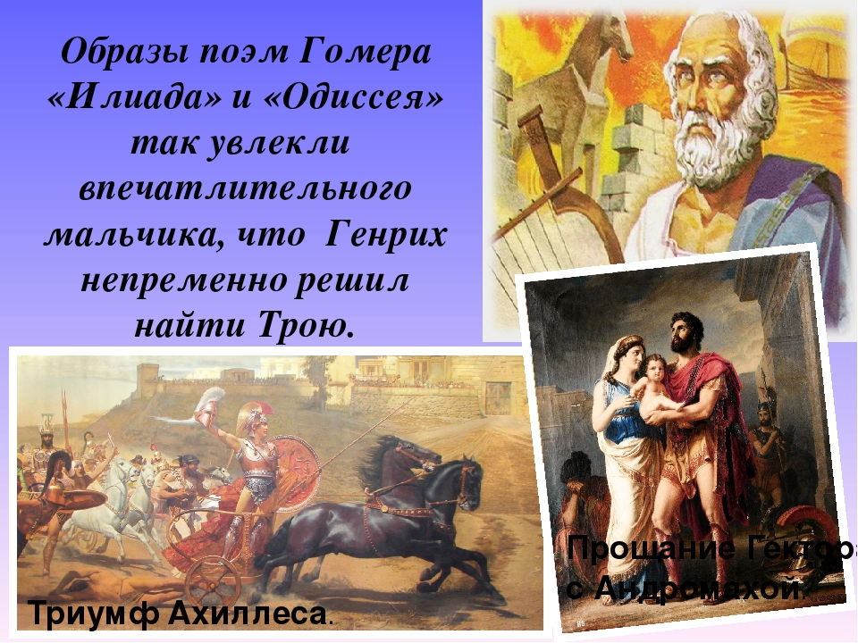 comparison of the odyssey and o Free essay on odyssey and o brother where art thou compared available totally free at echeatcom, the largest free essay community comparing achilles and odysseus.