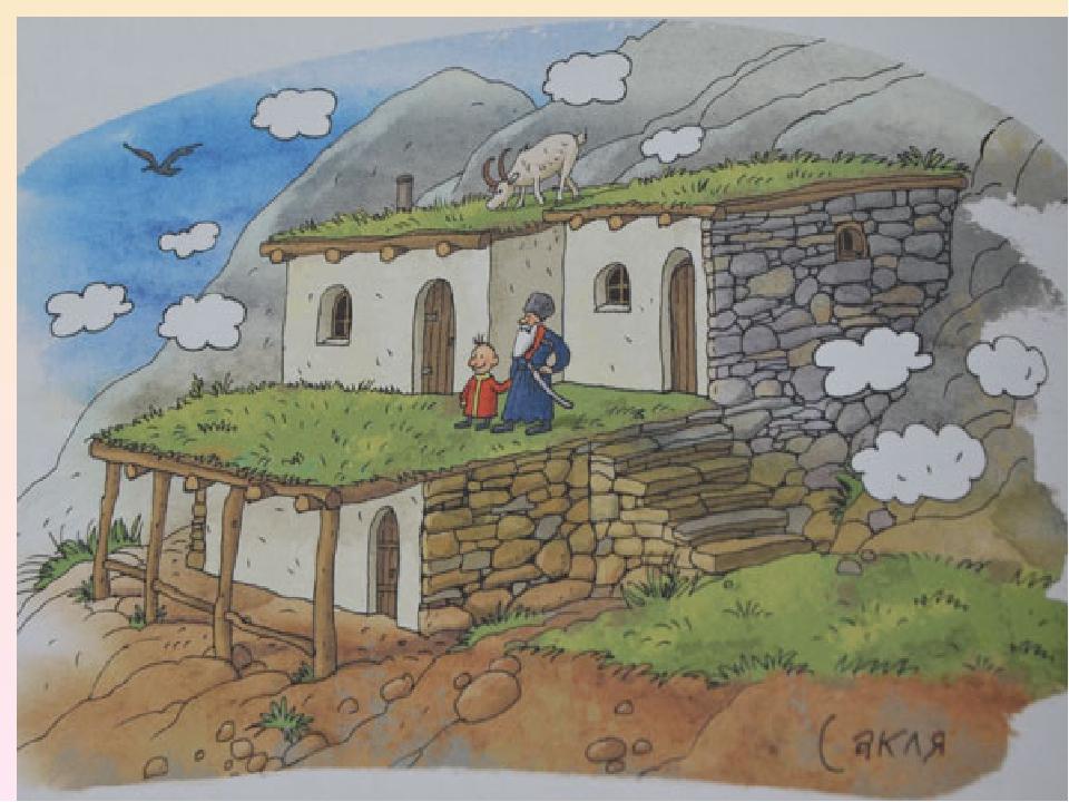 осетинский дом рисунок свяжите