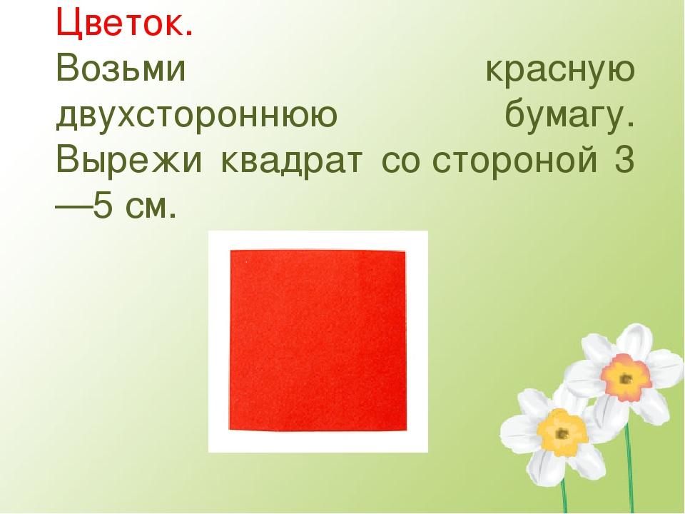 Урок технологии открытка для мамы презентация, февраля поздравлениями