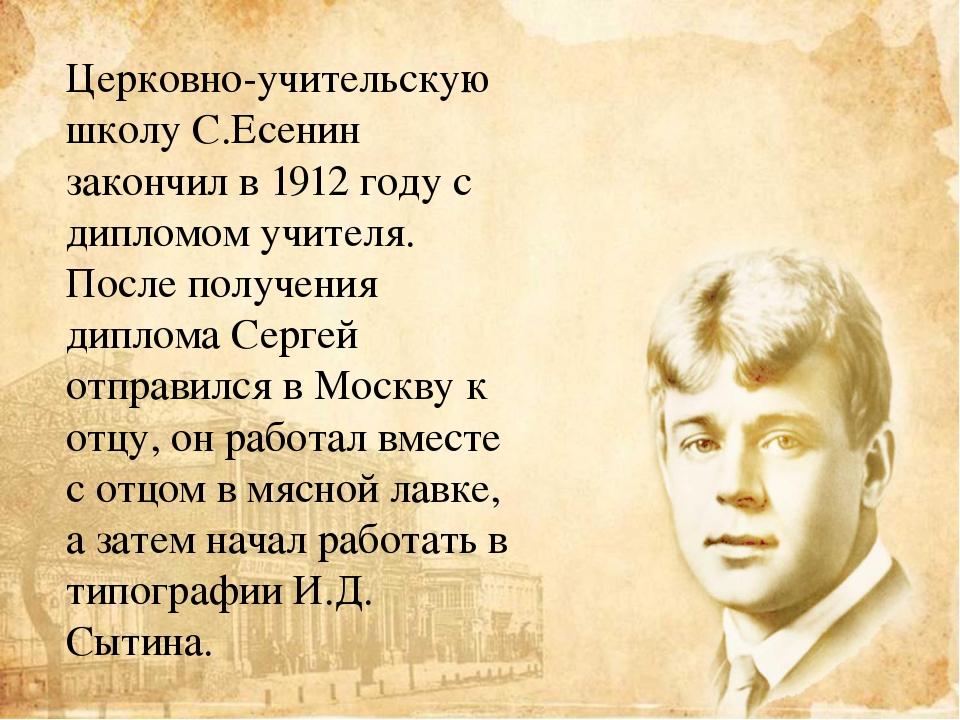 Сергей есенин картинки для презентации, открытки