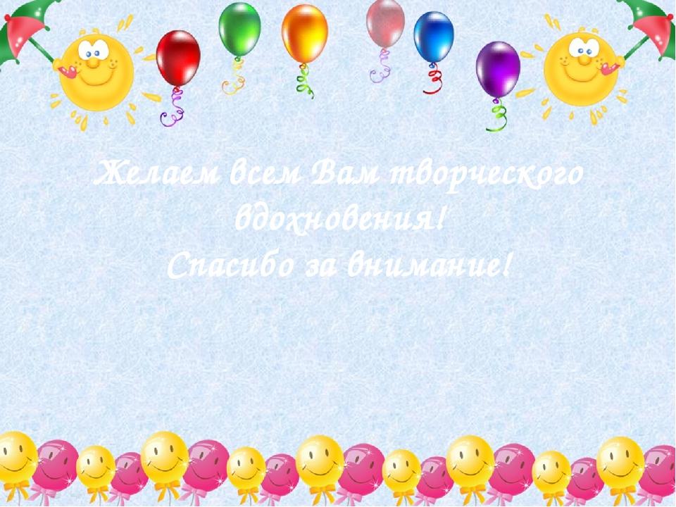 Днем главбуха, открытки с днем рождения для повер поинт