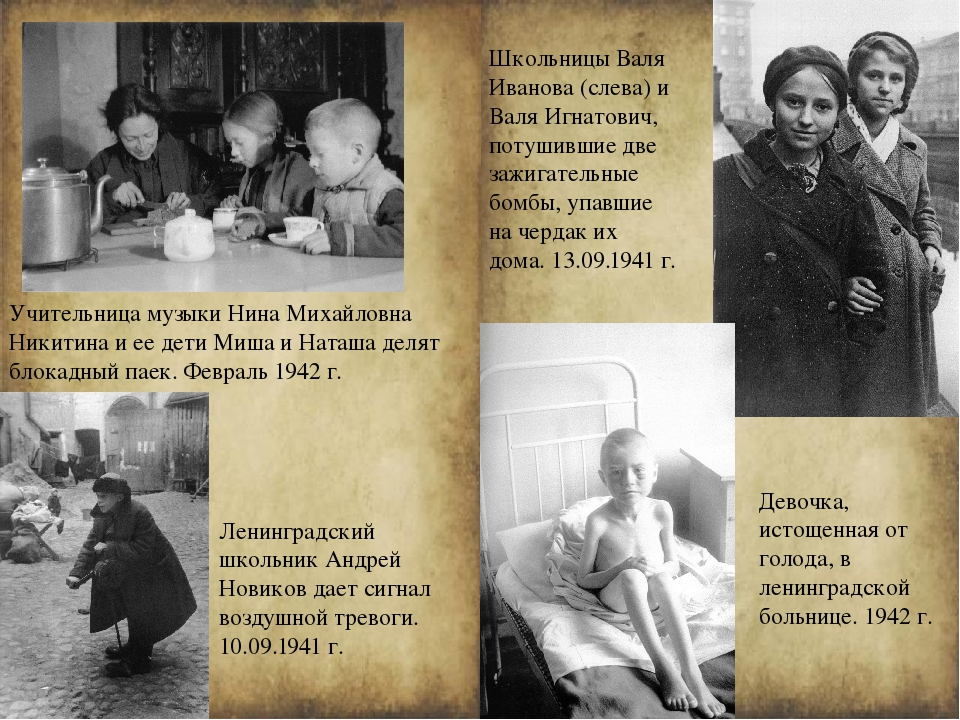 Учительница музыки Нина Михайловна Никитина и ее дети Миша и Наташа делят бло...