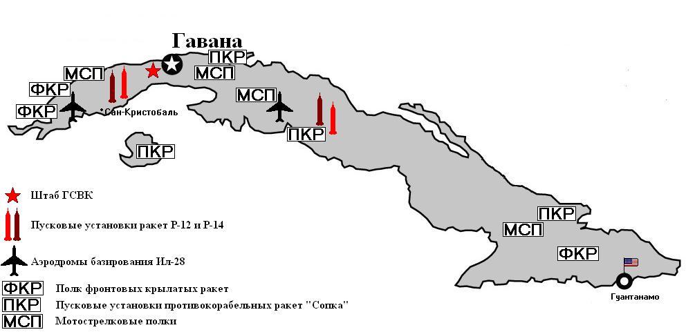 Курсовая работа Карибский кризис класс страница  hello html 483b32ce jpg