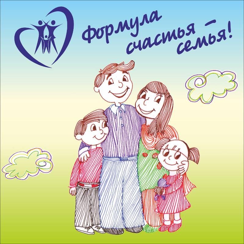 Открытки поздравление, открытки родитель и ребенок