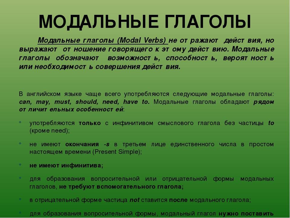Вербицкая М В Forward Английский язык для 7 класса
