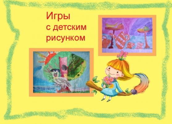hello_html_m664cc4bd.jpg