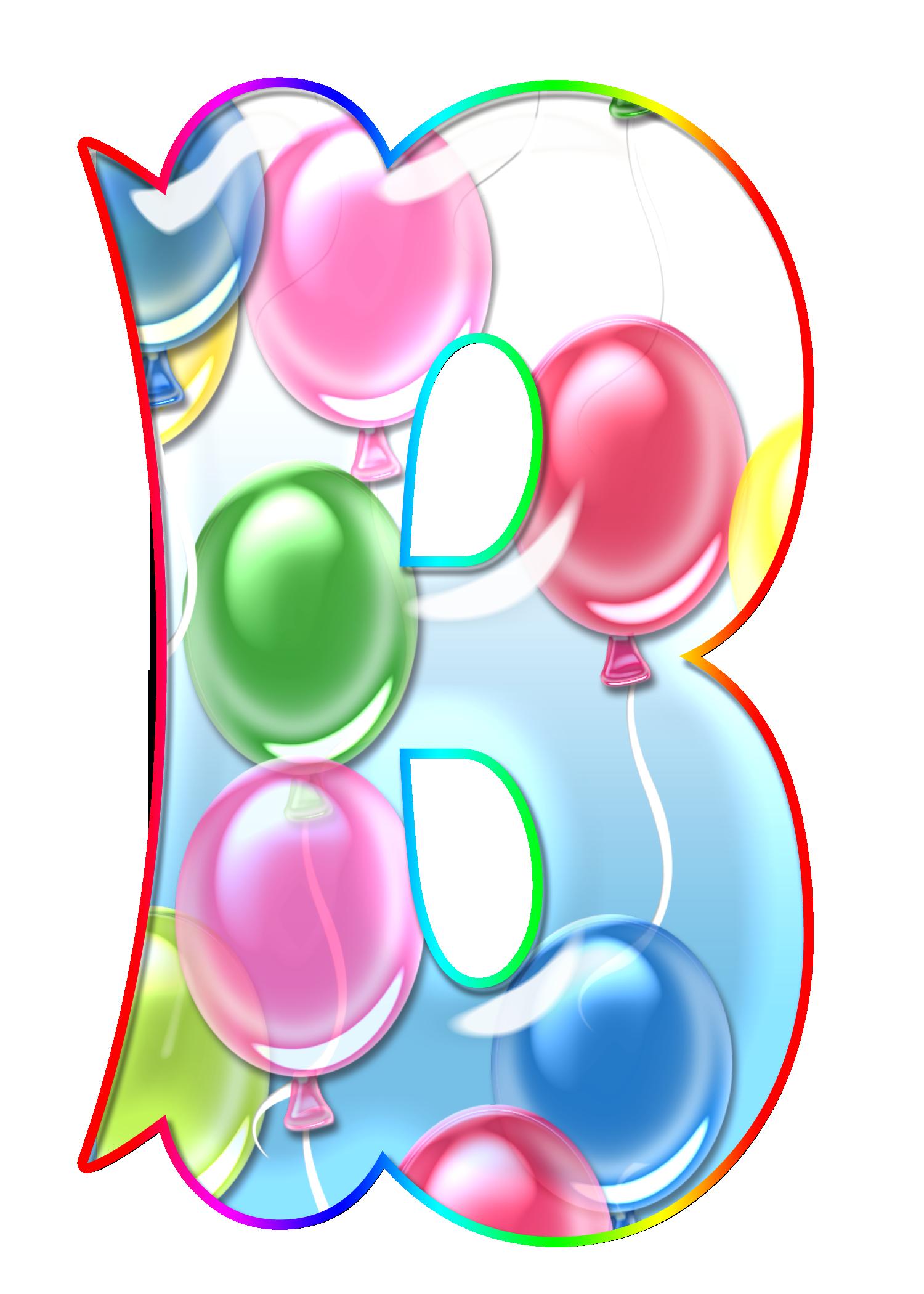 что алфавит русский картинки с днем рождения ножки показывает писю