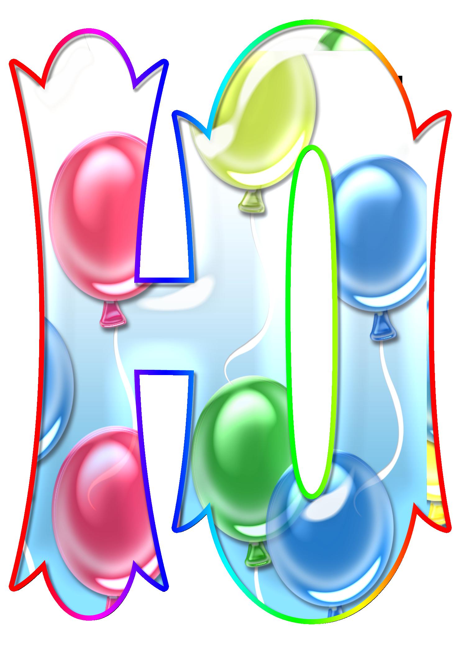 версия работает алфавит русский картинки с днем рождения начала, давайте разберемся