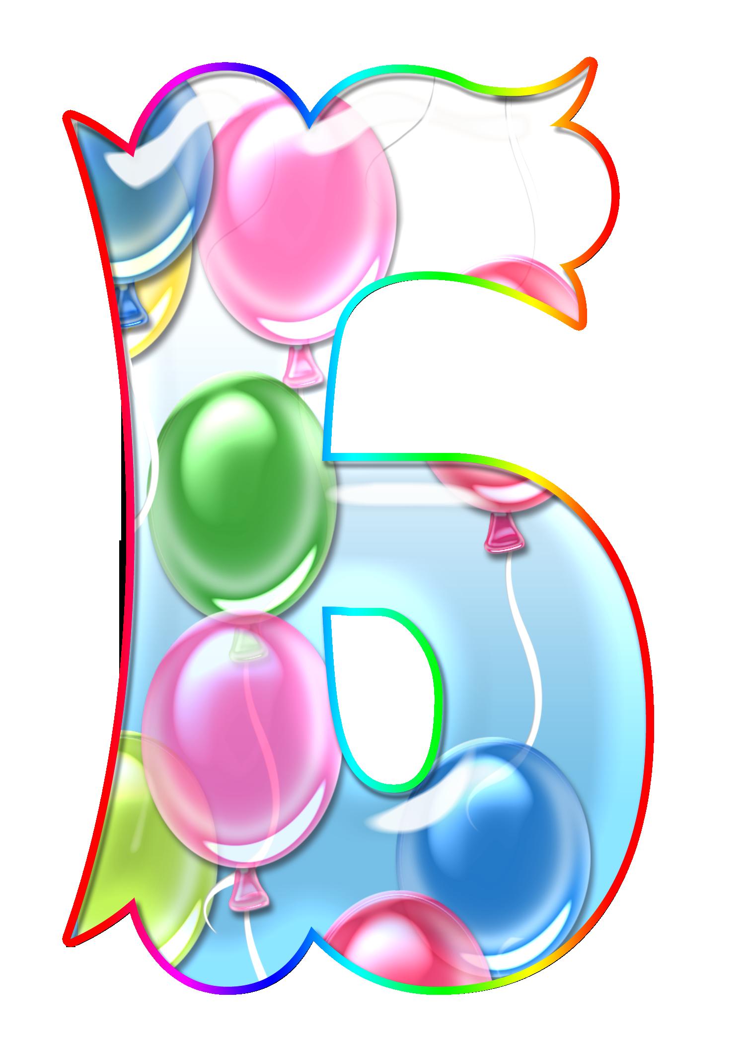 алфавит русский картинки с днем рождения кто собираются