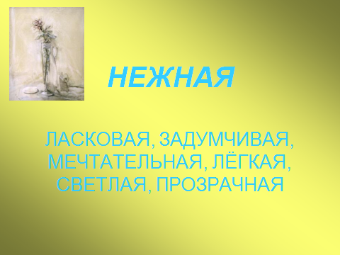 hello_html_1774bebe.png