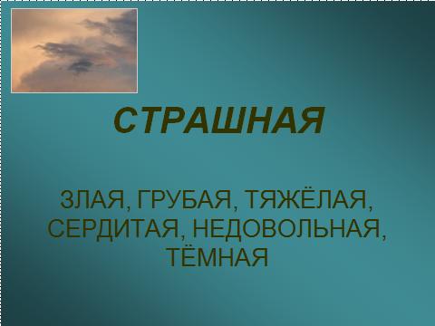 hello_html_45ba7e35.png