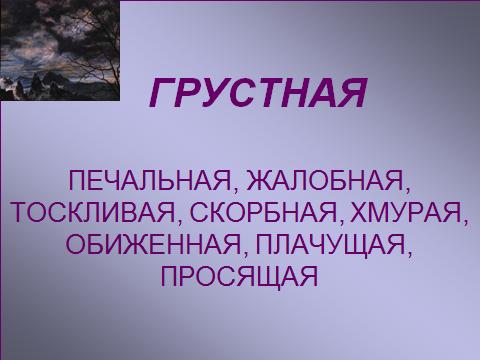 hello_html_58d79bca.png