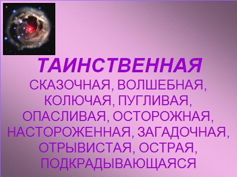 hello_html_5cc9c216.png