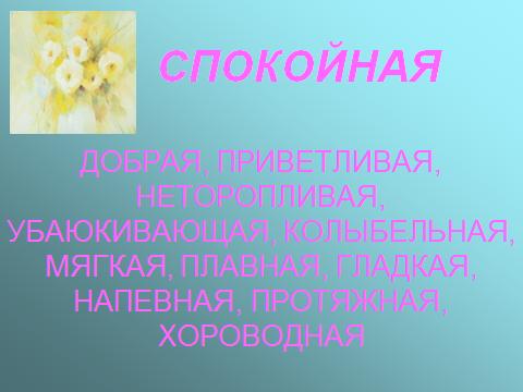 hello_html_5e4adf38.png