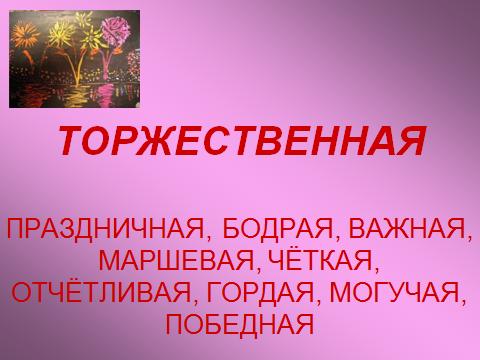 hello_html_m7e9d4a55.png