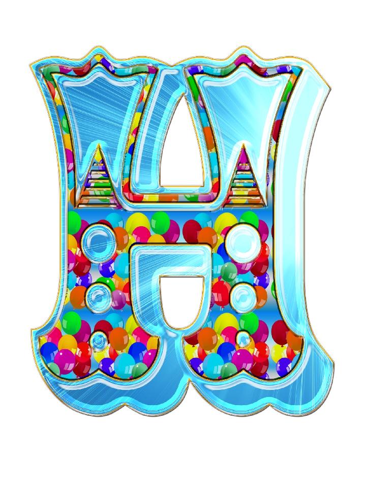 функции алфавит русский картинки с днем рождения как