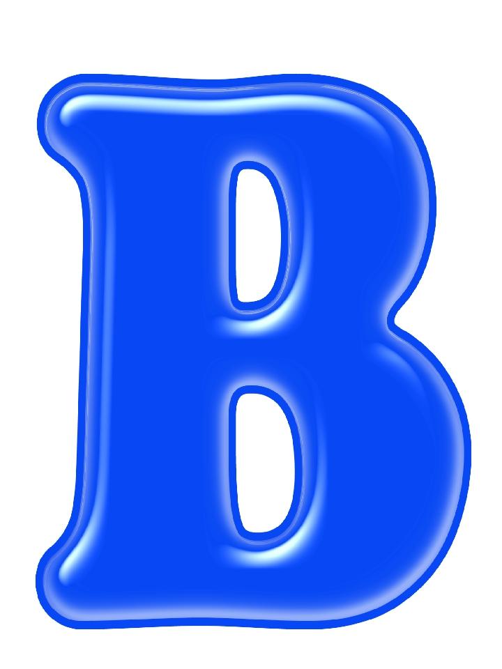 высшей буквы русского алфавита цветные картинки тундра