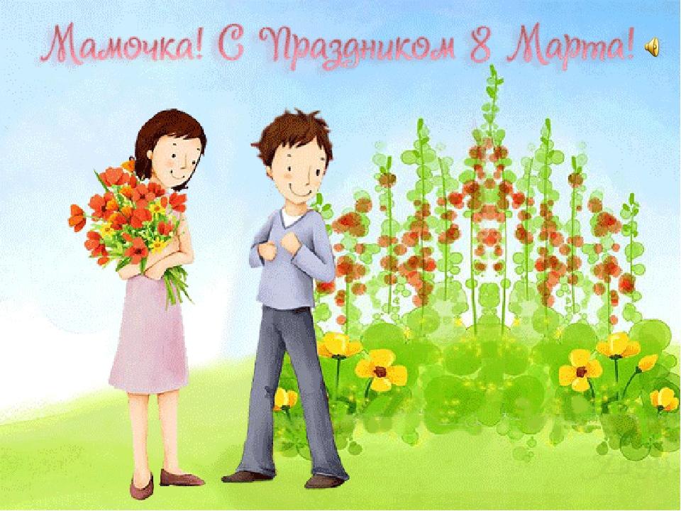 Красивые детские картинки к 8 марта