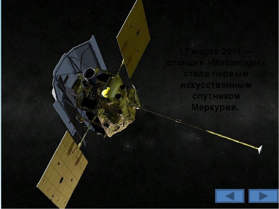 messenger spacecraft discoveries - 960×654