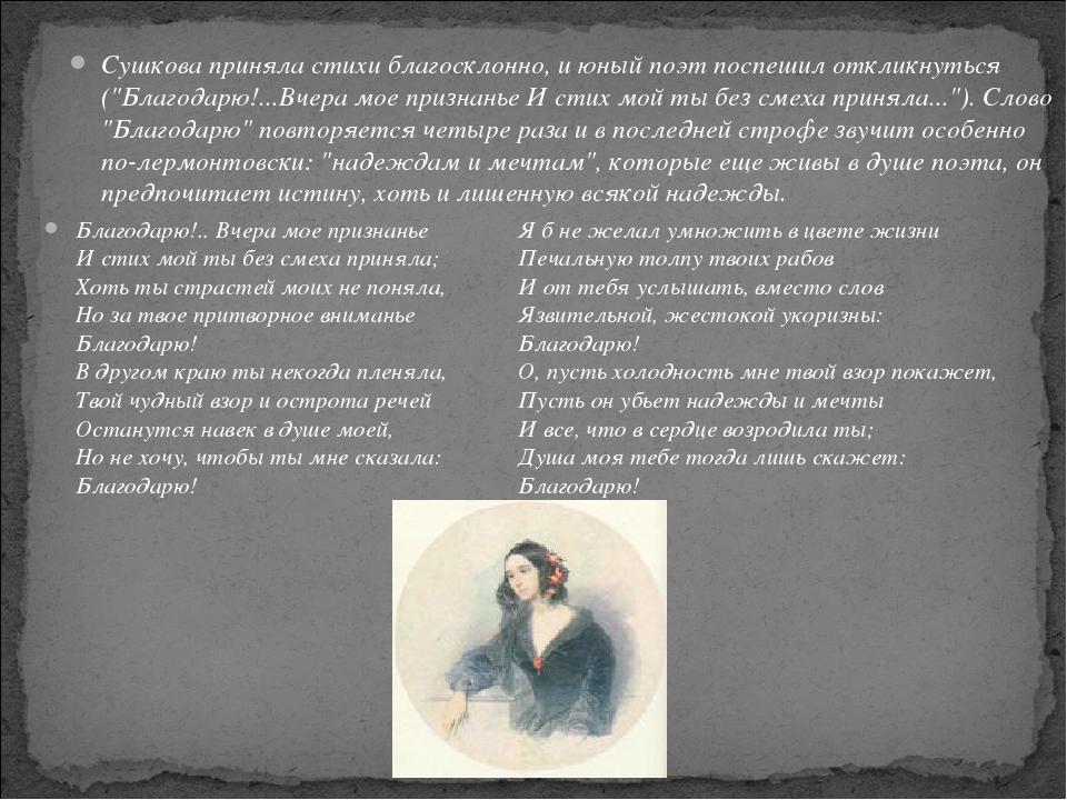 Стих о суеверии