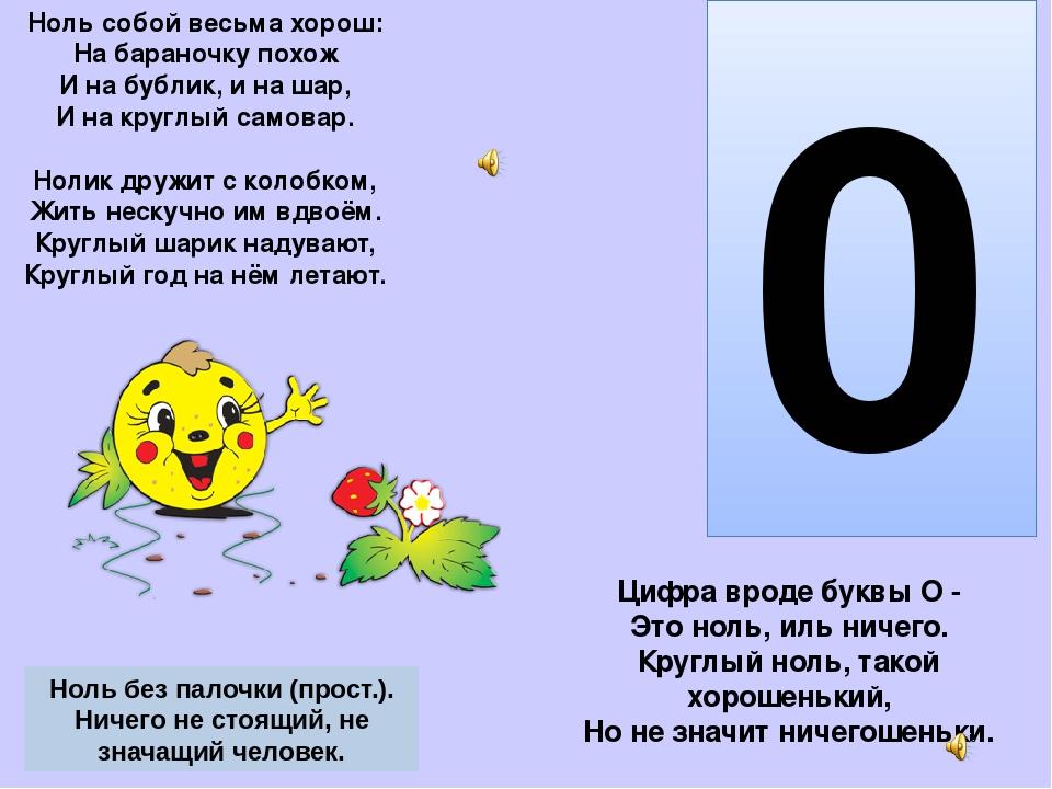 цифры в поговорках загадках и пословицах с картинками этом деле кубачинцы