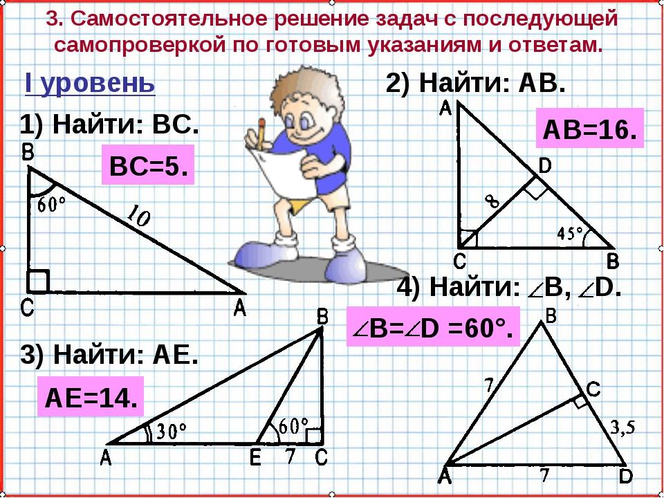 происшествие случилось контрольная работа геометрия 9 класс решение треугольников Инфо-Цес Распространение печатной
