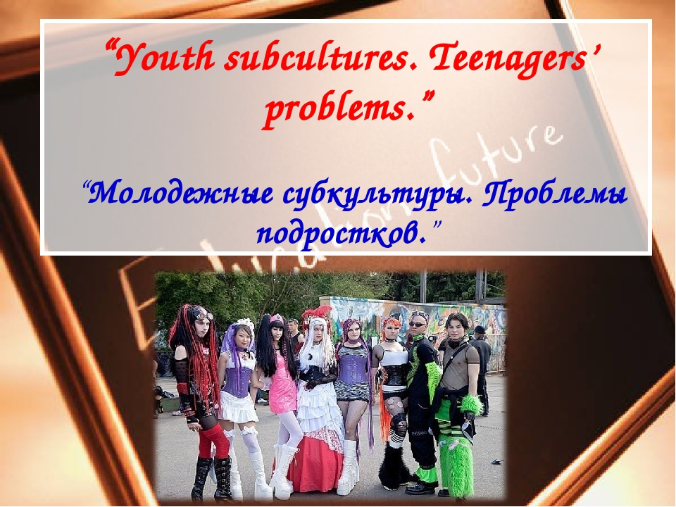 a youth subculture is a youth In youth and subculture as creative force, hans arthur skott-myhre interviews six youths who identify themselves as members of either punk or traditional skinhead subcultures he discusses the results of these interviews and demonstrates how youth perspectives have come to inform his understanding of himself as a youth worker and scholar.