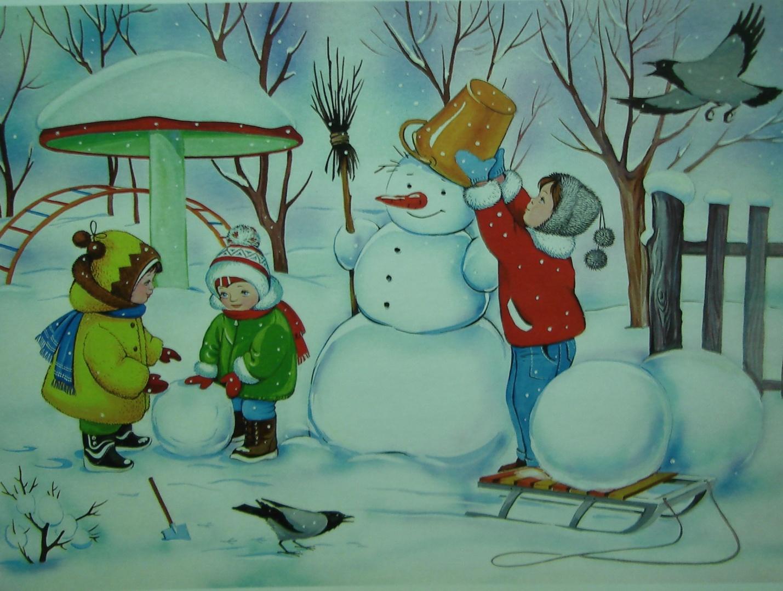 Рисунок зима дети