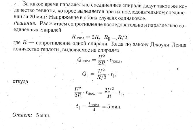 Олимпиадные задачи для 5 класса с решениями решения задач с пропорциональными величинами