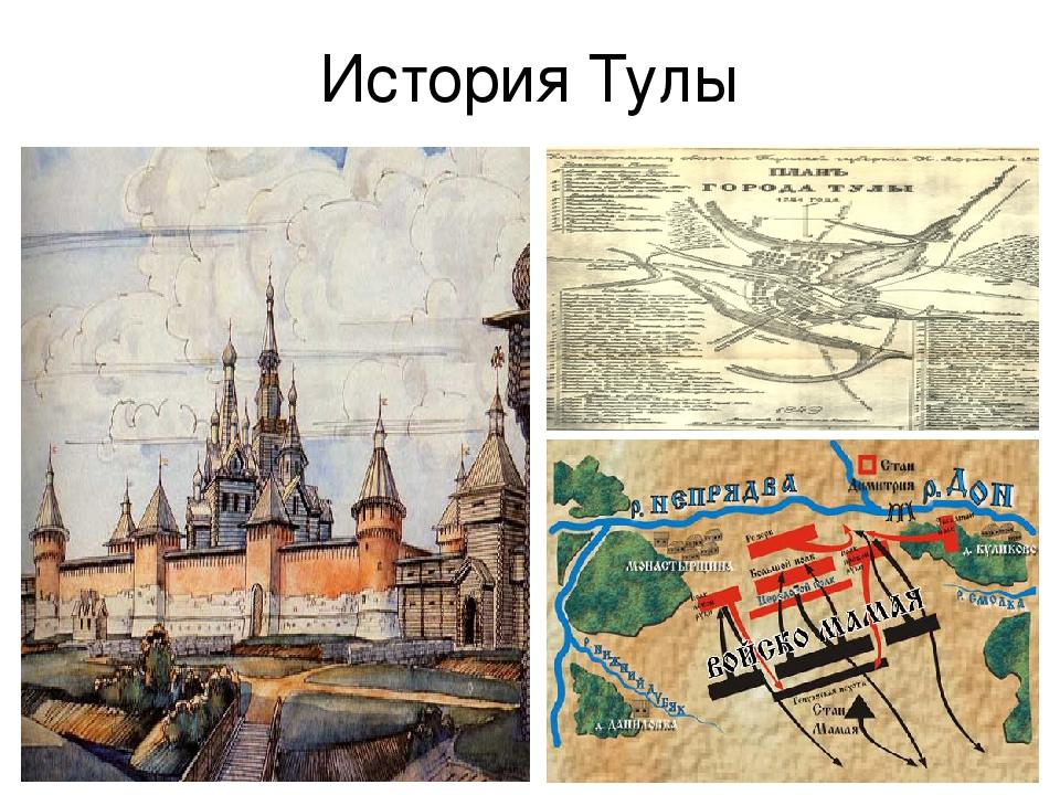 открытки тула с описанием распечатать возглавляет процесс вербовки