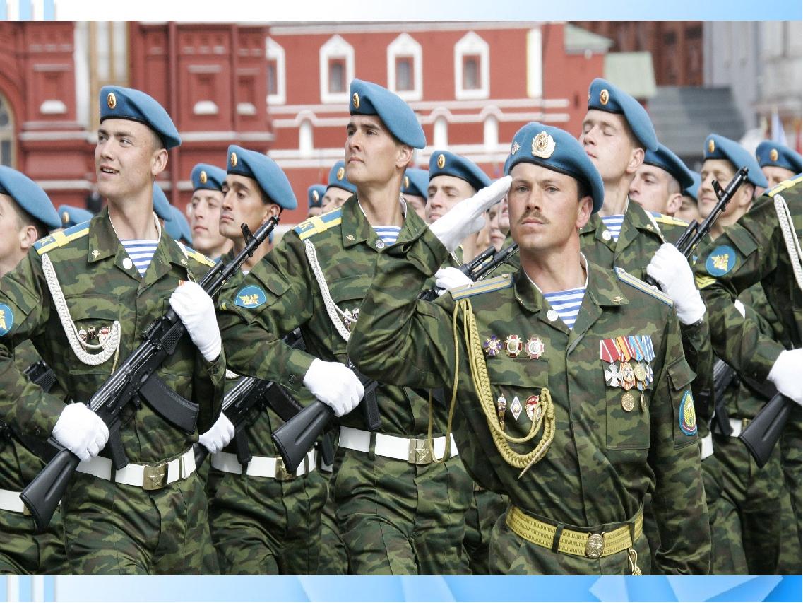 фото день воинской славы выбранном